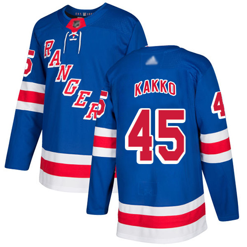 Men's New York Rangers #45 Kaapo Kakko Royal Blue Home Authentic Stitched Hockey Jersey